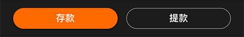 Image - Deposit - Button - CH